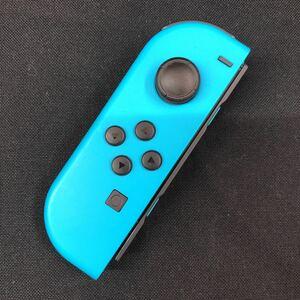 送料140円 動作確認済み Nintendo Switch Joy-Con ニンテンドースイッチジョイコン L ネオンブルー コントローラー 任天堂 左用 H21-278-10