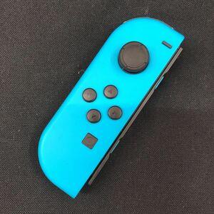送料140円 動作確認済み Nintendo Switch Joy-Con ニンテンドースイッチジョイコン L ネオンブルー コントローラー 任天堂 左用 H21-278-12
