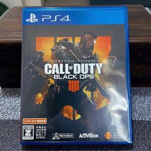 PlayStation4 ソフト CALL OF DUTY コールオブデューティブラックオプス4 BLACK OPS PS4
