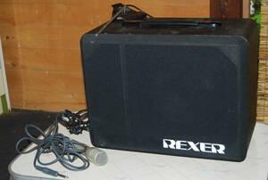 楽器機材 レクサー ワイヤレスアンプ REXER Wireless Amplifier [VX-103AR] used/音出しできましたがジャンクで 検)本体とアンテナ,マイク