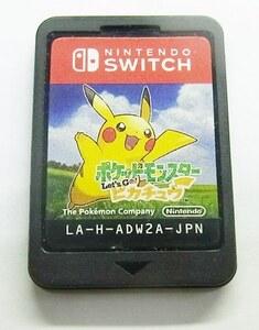 ポケットモンスター Let's Go! ピカチュウ ニンテンドースイッチ ソフトのみ ポケモン☆M8710803