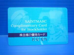 987 サンマルクホールディングス 株主優待カード 20%OFF等の飲食割引