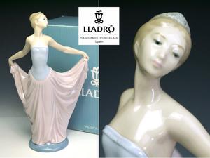■真作保証■【リヤドロ】フィギュリン 『De ensayo Dancer (踊る少女)』5050■H31cm■