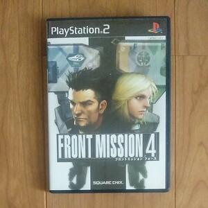 PS2ソフト フロントミッション4  PS2  プレステ2