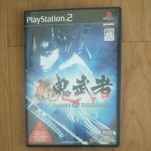 PS2ソフト 新鬼武者DAWN OF DREAMS