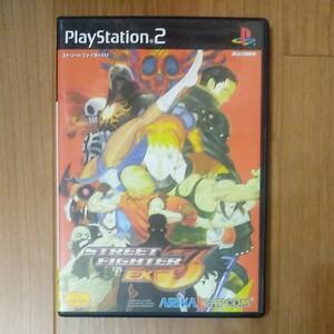PS2ソフト ストリートファイターEX3 PS2