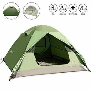 IREGRO キャンプテント4人用 210*190cm 超コンパクト サンシェードテント 99%UVカット フルクローズ