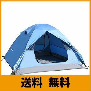 IREGRO キャンプテント4人用 210*190cm 超コンパクト アウトドア