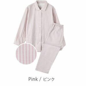 パジャマ レディース 綿100% 前開き ルームウェア 新生活 Mサイズ ピンク