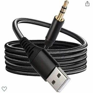 USB 3.5mm 変換ケーブル 3m MEEKI USB オス to 3.5mm オスジャック