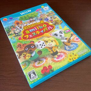 どうぶつの森 amino フェスティバル Wii U ソフト単品