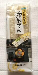 寒天の里 信州茅野産 信州伝統製法かんてん(白)。角寒天、棒寒天 1袋2本 送料無料(0)