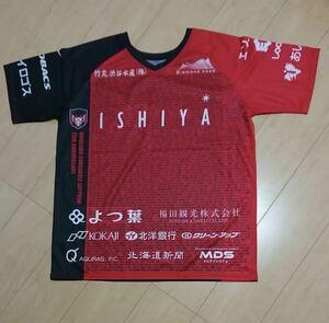 北海道コンサドーレ札幌のユニフォームTシャツ