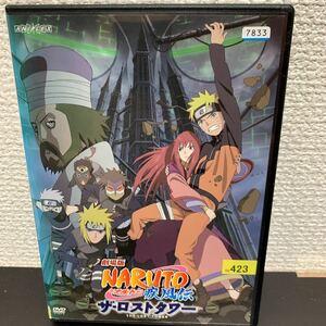 劇場版 DVD NARUTO ナルト