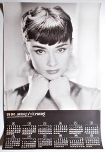 オードリー・ヘプバーン△1996年度ポスターカレンダー