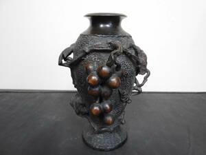 赤堀信平 銅製葡萄盛上花瓶 (5173)