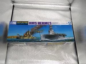 プラモデル アオシマ 限定 英国海軍航空母艦 HMSハーミーズ リシュリュー攻撃時 1/700 ウォーターライン