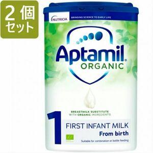 【800g 2個セット・新生児から】Aptamil ORGANIC (アプタミル オーガニック) 乳児用粉ミルク 【0カ月の赤ちゃん】 [イギリス直送]