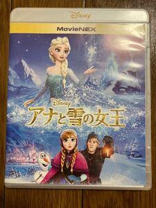Disney アナと雪の女王 Blu-ray