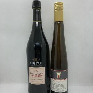 シェリー & アイスワイン