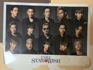 EXILE STAR WISH B3クリアポスター