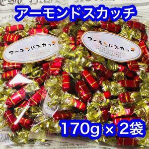 3【 送料無料 】アーモンドスカッチ 170g × 2袋 ★ お菓子 おやつ クランチ キャンディ アーモンド お茶請け