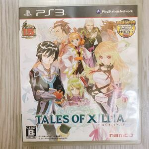 テイルズ オブ エクシリア PS3