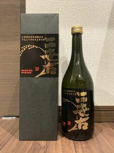 二世古酒蔵 鑑評会金賞酒 二世古 特別純米原酒 720ml 限定