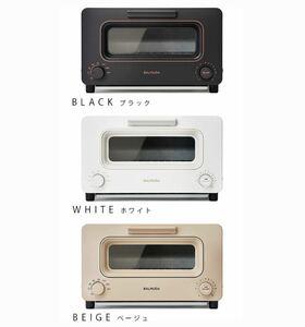 バルミューダ トースター オーブントースター 2枚 スチーム正規品 BALMUDA The Toaster K05A ベージュ