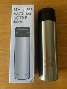 水筒 真空 ステンレスボトル 300ml 新品