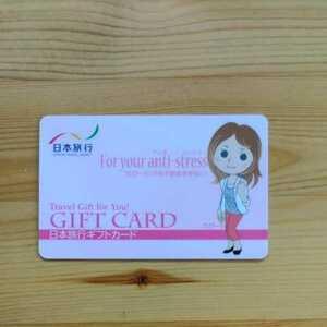 日本旅行ギフトカード 30000円分 未使用 送料無料