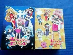 DVD BOX(函)付き ギャラクシーエンジェル 全7巻 + ギャラクシーエンジェルA (エース) Limited スペシャル 全6巻 全巻セット