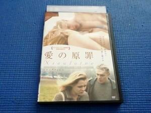 DVD 愛の原罪 LASTING ヤクブ・ギェルシャウ マグダレーナ・ベルス ヤクブ・ゲルシャウ ヤツェク・ボルツフ スペイン ポーランド