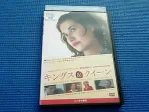 DVD キングス&クイーン エマニュエル・ドゥヴォス マチュー・アマルリック カトリーヌ・ドヌーヴ アルノー・デプレシャン フランス映画