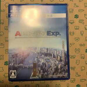 PS4 A列車で行こうExp