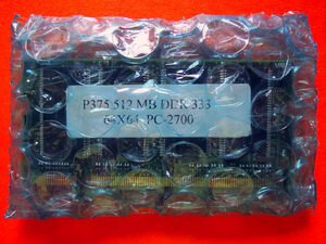 [ new goods unused ]PC2700 DDR333 512MB memory # free shipping #