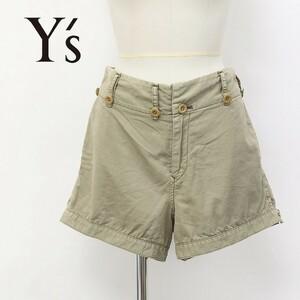 ◆Y's/ワイズ ヨウジヤマモト コットン ショート ハーフ パンツ ベージュ系 2