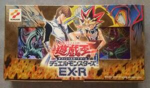 遊戯王 カードゲーム EX-R デッキセット のみ 遊戯王 オフィシャル カードゲーム デュエルモンスターズ