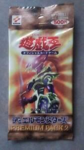 遊戯王 カードゲーム プレミアムパック 2 / PREMIUM PACK 2 未開封
