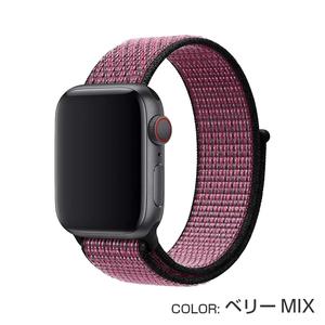 Apple watch バンド ナイロン series4&5/40mm・series2&3/38mm用【ベリーMIX】シリーズ 5 4 3 2 アップルウォッチ ベルト