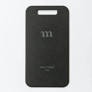 焚き火道具の本 本誌+付録「muraco」オリジナルデザインミニ鉄板「GRILL TABLET mini」