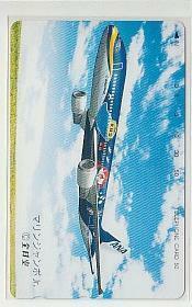 0-f893 航空機 ANA マリンジャンボ テレカ