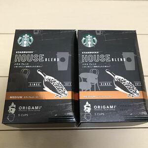 スターバックス ドリップコーヒー オリガミ ハウスブレンド 2箱