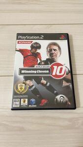 ワールドサッカーウイニングイレブン2010 プレイステーション2 ソフト PS2
