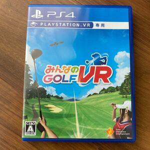 【送料無料】良品 PS4 PlayStation VR みんなのGOLF VR PS4ソフト ゴルフ