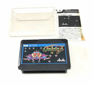 namcot ナムコ ファミリーコンピューター ファミコン Galaga ギャラガ ゲームソフト 動作未確認