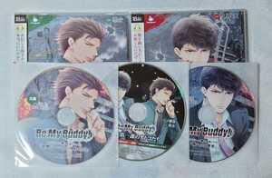 即決有 Be My Buddy 久喜大 茶介 ステラ ひつじぐも 連動購入 特典付 シチュエーションCD シチュCD CD ステラワース