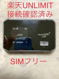 楽天モバイル Rakuten UN-LIMIT接続確認済み モバイルWi-fiルーター EMOBILE HUAWEI GL06P