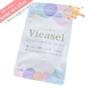 ■ ウキシマメディカル Vieasel ヴィーゼル サプリメント MCTオイル 亜麻仁油 スピルリナ 賞味期限2022.08 未開封 未使用