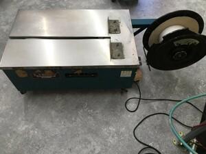【引取限定】【中古品】日本包装機械 100V半自動梱包機  LIGHTパッキングマシーン # ITDXFG4V9IZE